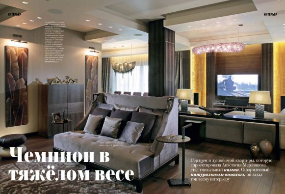 Квартира.Москва.Salon-interior №9 2015 год Картинка 1